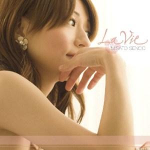 妹尾美里さんのCDを買いました。