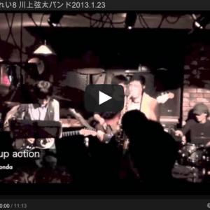 【動画】J-FUJION NIGHT!by川上弦太バンドatいんたーぷれい8終了しました。