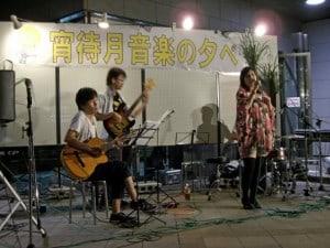 旭区宵待月コンサートに出演しました。