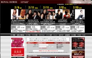 スクリーンショット 2013-02-08 8.59.37