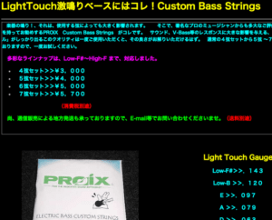 PROiX Custom Bass Strings