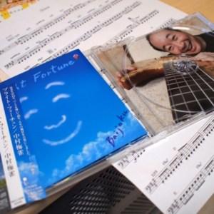 中村梅雀さんのアルバムBright Fortune(ブライトフォーチュン)のレビュー