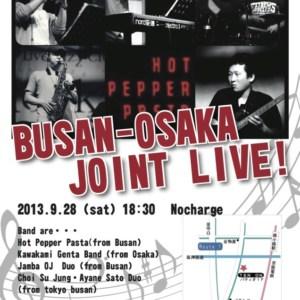 韓国釜山のミュージシャンと合同ライブします。Busan-Osaka Joint Live