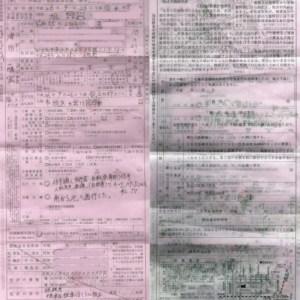 自転車での信号無視で大阪簡易裁判所に出頭。取調べと罰金についてのまとめ