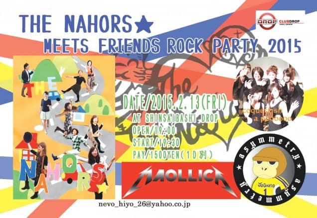 Nahors(レッスン生 早川さん)のライブです。