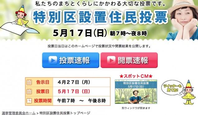 スクリーンショット 2015-05-18 0.39.00