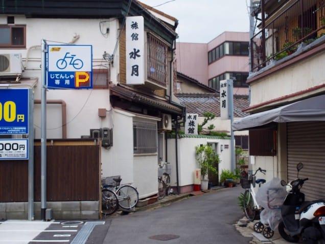 関目水月旅館への行き方10