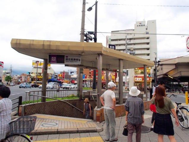 関目水月旅館への行き方1