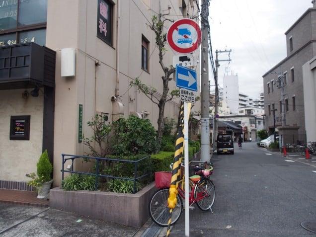関目水月旅館への行き方5
