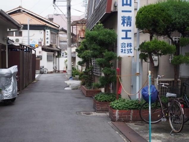関目水月旅館への行き方9