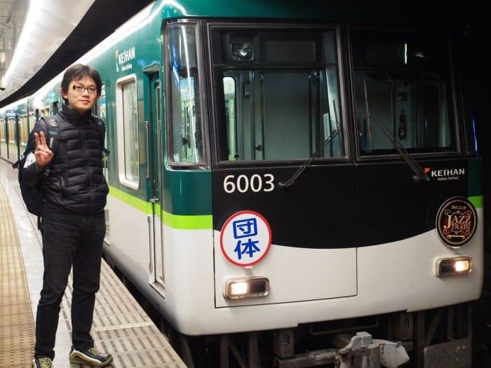 京街道JAZZトレイン(京阪イベント列車)に乗ってきました!