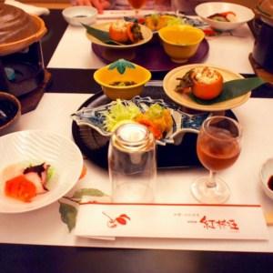 北陸金沢旅行は山代温泉「紅柿荘(こうしそう)」がおすすめ!
