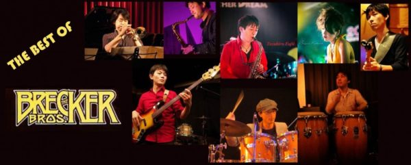 The Brecker Brothers Band Night at 三宮Imagineのお知らせ(12/3)