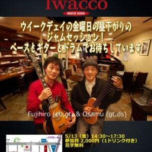 5月13日(金)はCafe de Iwaccoにて平日昼ジャズジャムセッション