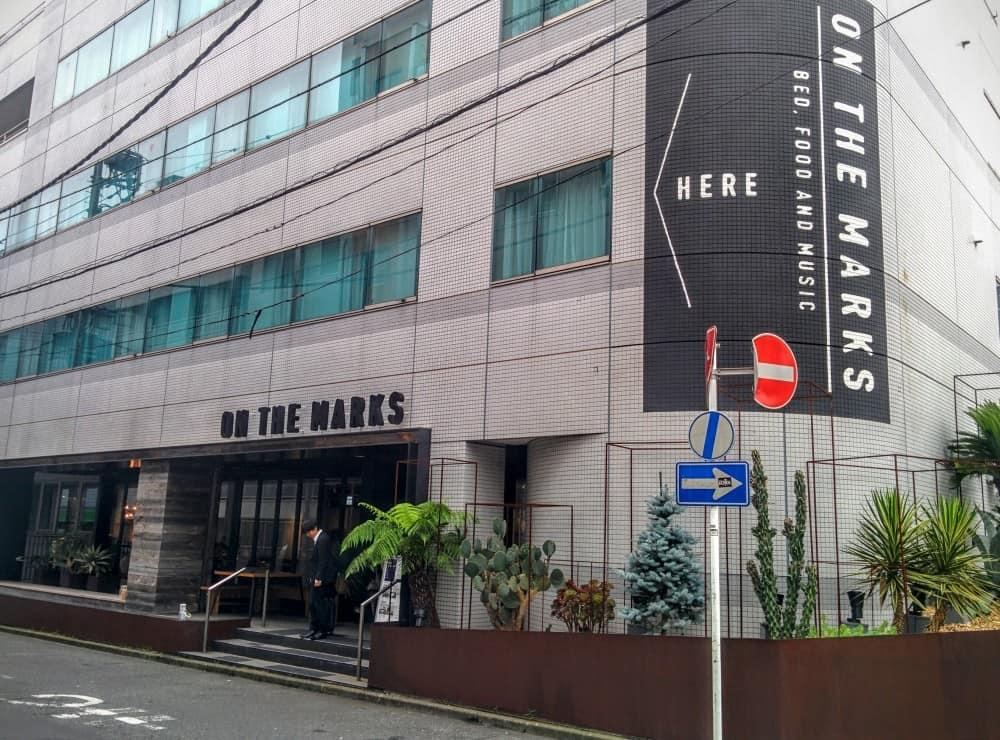 川崎で2380円で泊まれる次世代ホテルON THE MARKS KAWASAKI(オン ザ マークス 川崎)に泊まってました