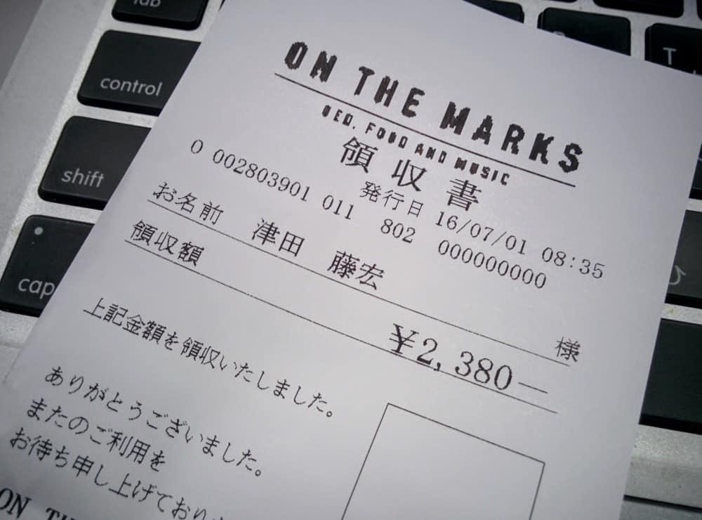 ON THE MARKS KAWASAKI(オン ザ マークス 川崎)