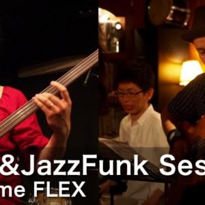 6月1日(木)は関目フレックスにてBlues&JazzFunkセッション(with沼津さん高瀬さん)