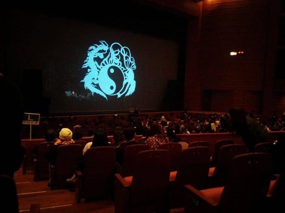 陰陽座「絶巓の迦陵頻伽」大阪NHKホール公演に行きました。