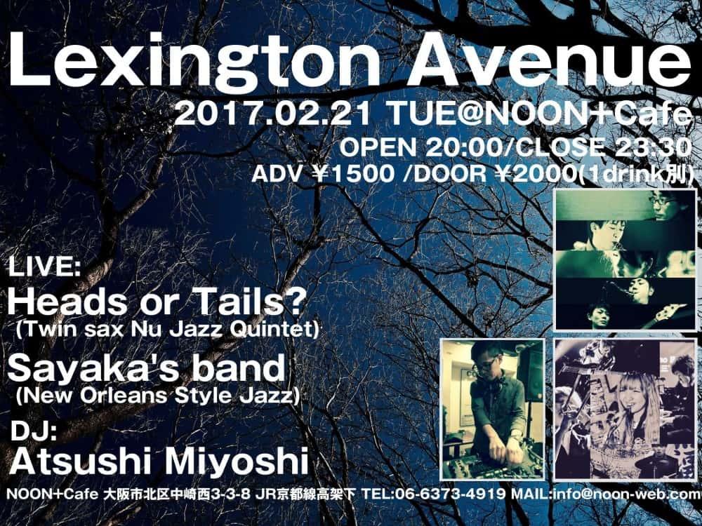 【動画】2月21日は梅田NOON+CAFEにてJazz Funkを演奏します。