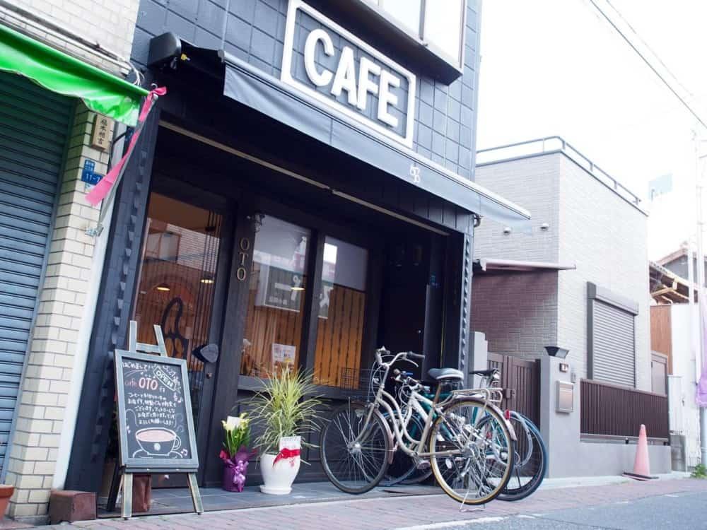森小路商店街に喫茶店 Cafe OTOさんがオープンしました。