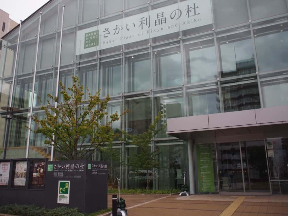 【堺市長選】今話題の「さかい利晶の杜」にいってみた。