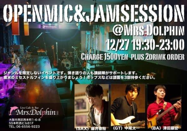 2017.12.27 OPEN MIC & JAM SESSION @ 本町 Mrs.Dolphin
