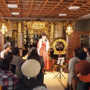 阿倍野泰然寺ジャズコンサートvol4 大盛況満員にて終了しました!