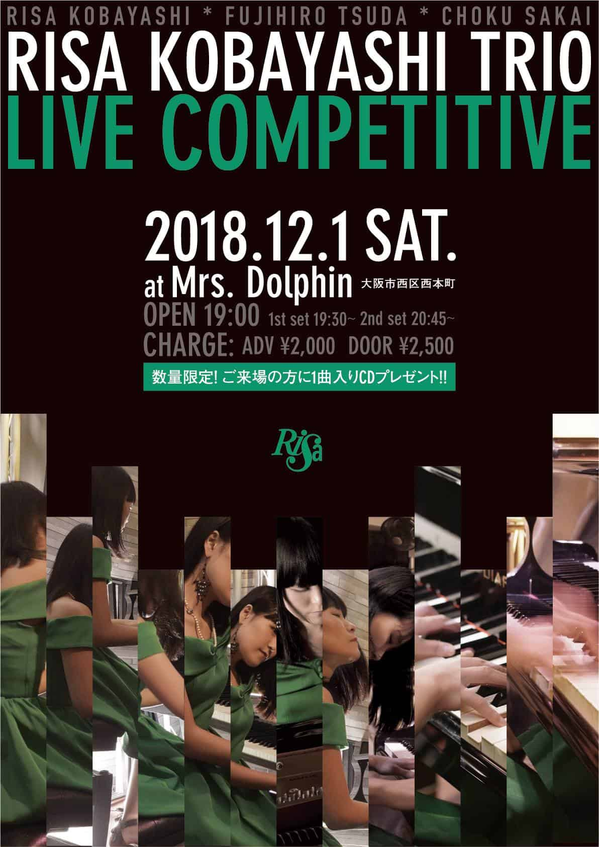 小林理紗トリオ LIVE 12.1@Mrs Dolphin Support By 米田屋