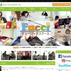 Fucciミュージックスクール