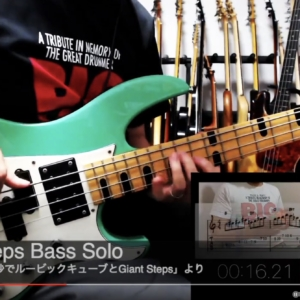 Giant Steps bass solo